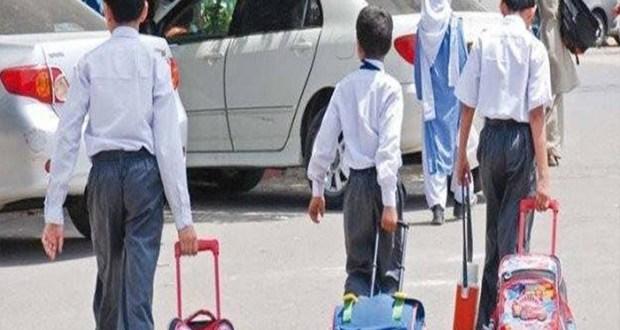 کرونا وائرس،پنجاب حکومت کا 30مارچ تک تعلیمی ادارے بند رکھنے کا اعلان