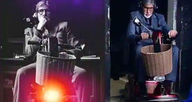 امیتابھ کی فلم سیٹ پر کھلونا بائیک چلانے کی تصاویر وائرل