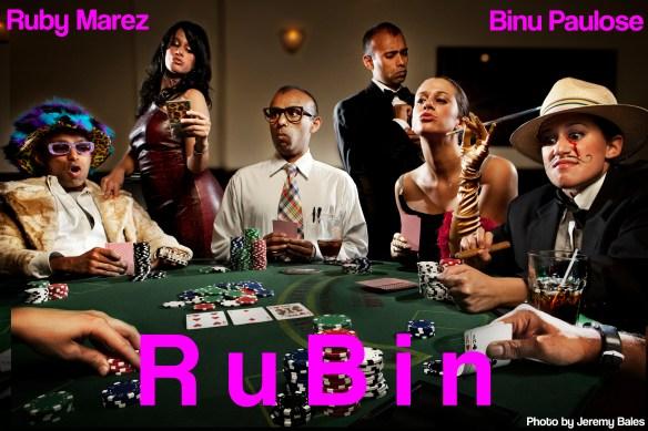 rubin-web-front