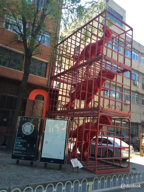 Pekin sztuka 798 Art Zone