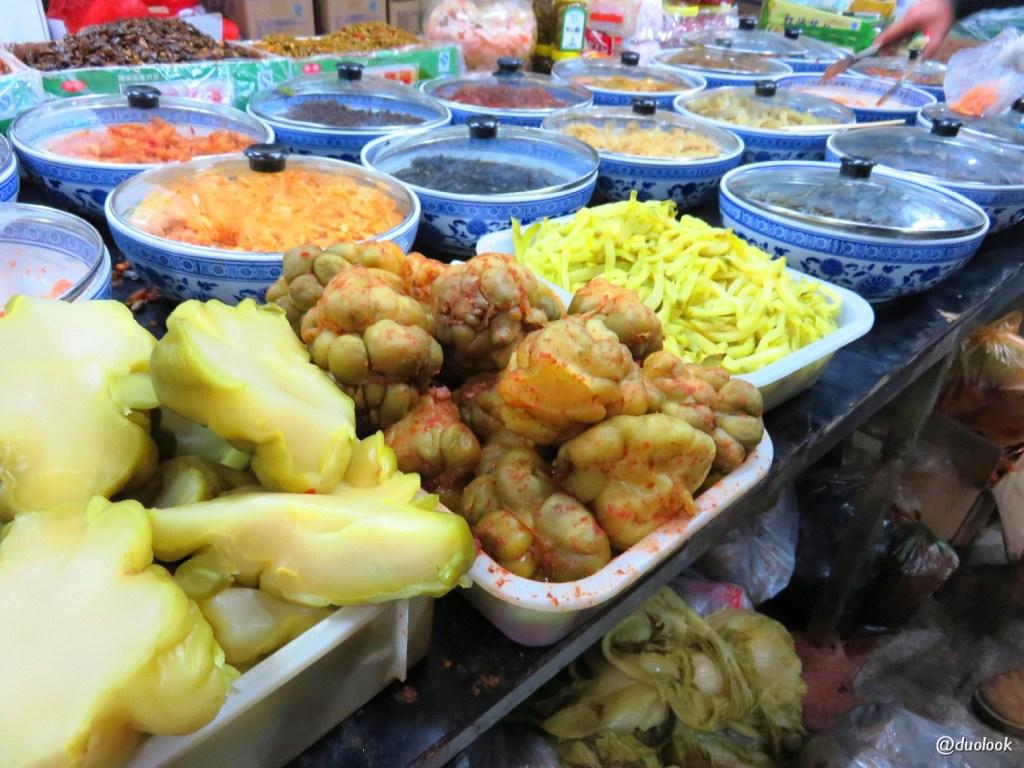 Pekin-Jing-Shen-Seafood-Market-warzywa