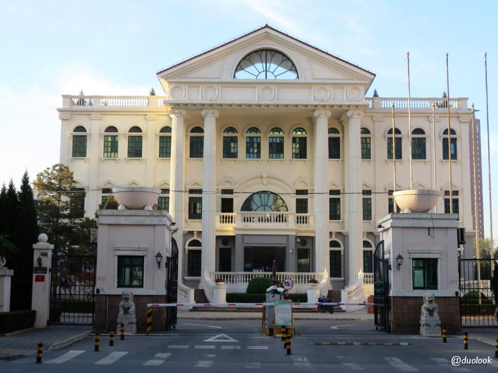 budynek rządu w pekinie chiny