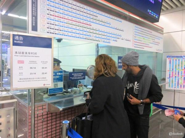 metro w pekinie stacje