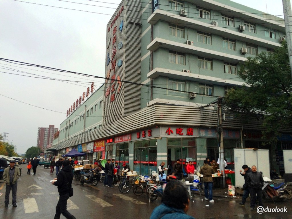 najwiekszy-targ-rybny-Pekin-Jing-Shen-Seafood-Market