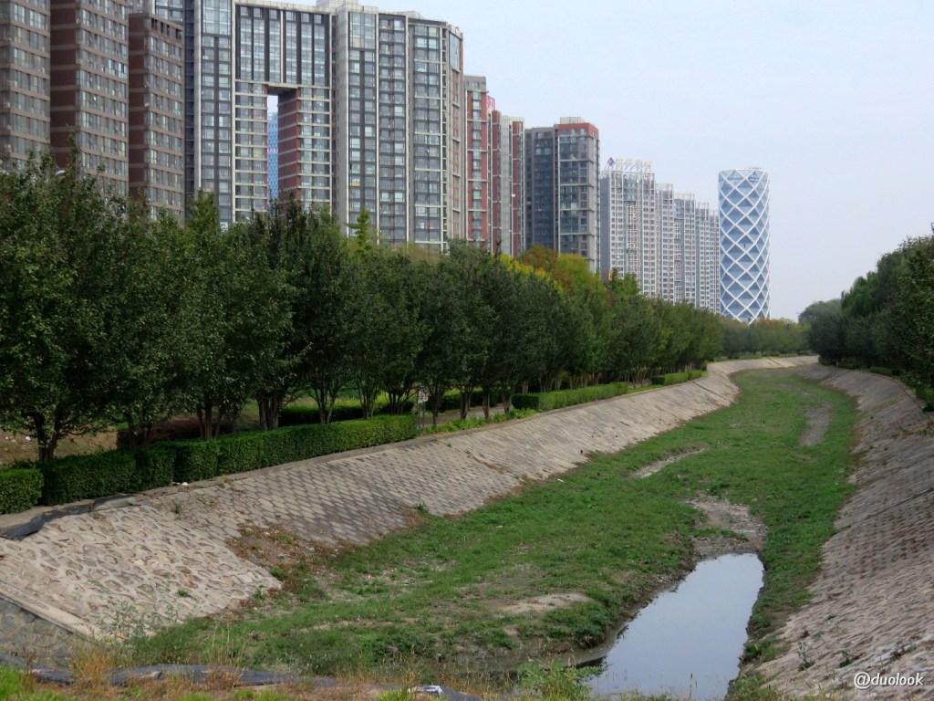 nowoczesna dzielnica Wangjing technologie