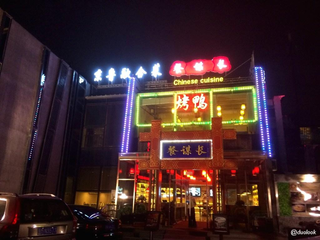 pekin-jedzenie-restauracja-chinska