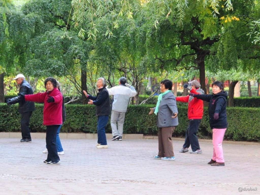 poranek-chinczycy-pekin-parki-ogrody
