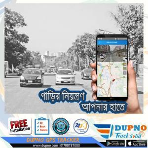 Dupno Best vehicle gps tracking service in bangladesh