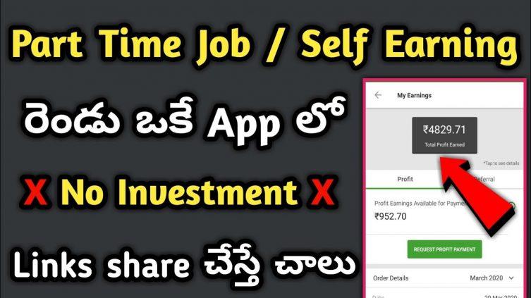 Best part time job self Earning app Online Affiliate marketing Earnkaro app full details 2020 - Best part time job / self Earning app ! Online Affiliate marketing ! Earnkaro app full details 2020
