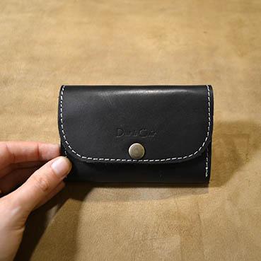 portefeuille Rebecca Dur à cuir