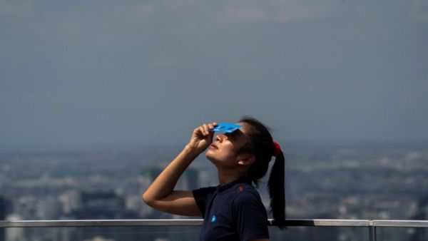 solar eclipse viewer