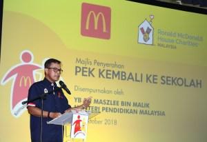 Program Kembali ke Sekolah, Back to School program, Sumbangan Back to School McDonald's dan RMHC