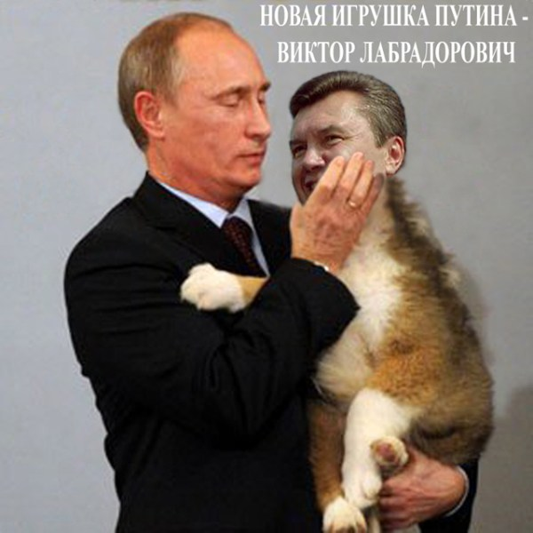 Как зовут собак Путина? - ДД