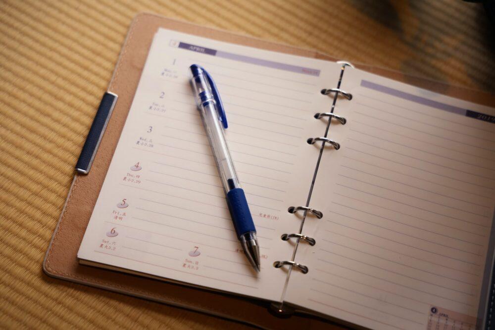 ブログの始め方は日記からでもOK!