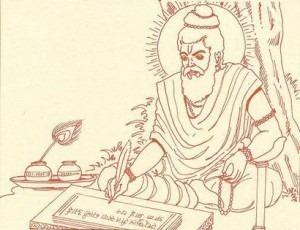 প্রাচীন ভারতে ধর্ম