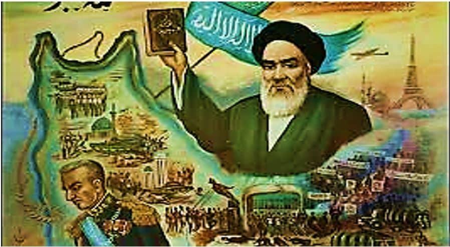 ইরানে ইসলামী বিপ্লব