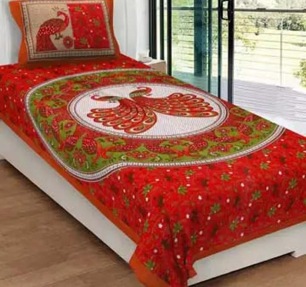 Image result for बेडशीट