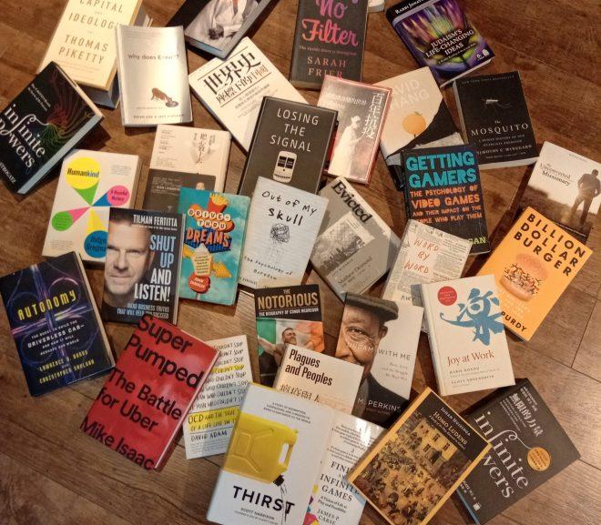 My Top 10 of 2020 我在2020年最喜歡的10本書