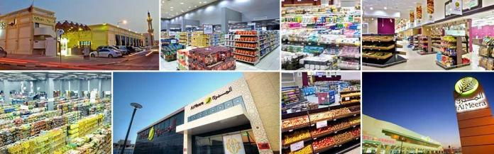 Al Meera - Carrefour sonrası ikinci tercihim burasıdır.
