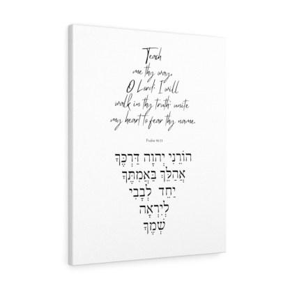 Psalm 86:11 Gallery Canvas white BG