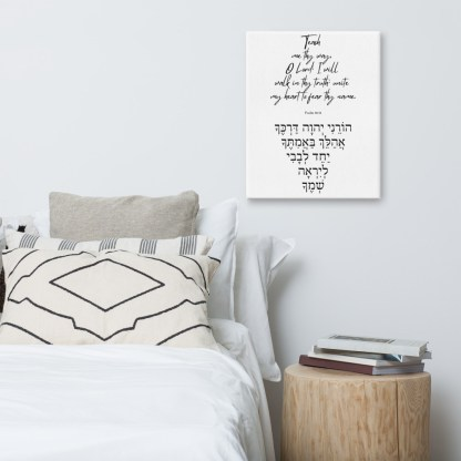 Psalm 86:11 canvas-in-16x20-front-603075a83c57d.jpg