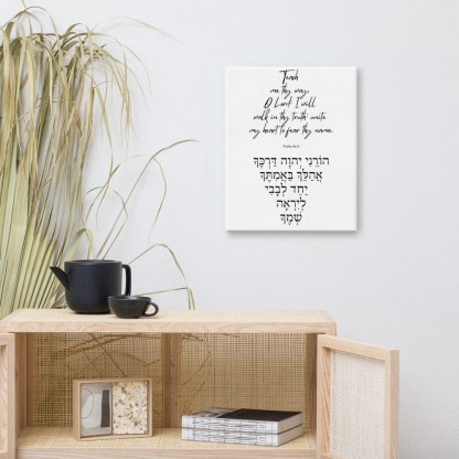 Psalm 86:11 canvas-in-16x20-front-603075a83c619.jpg