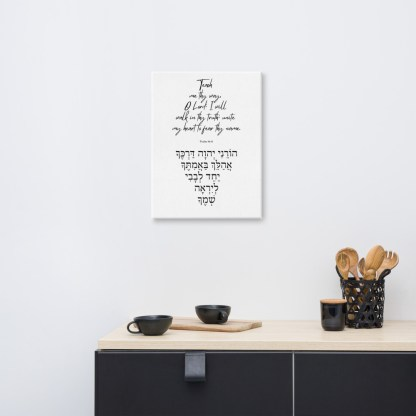 Psalm 86:11 canvas-in-18x24-front-603075a83c917.jpg