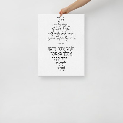 Psalm 86:11 canvas-in-18x24-front-603075a83ca48.jpg
