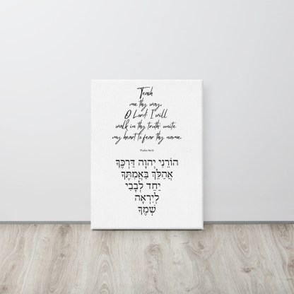 Psalm 86:11 canvas-in-18x24-front-603075a83ca7a.jpg