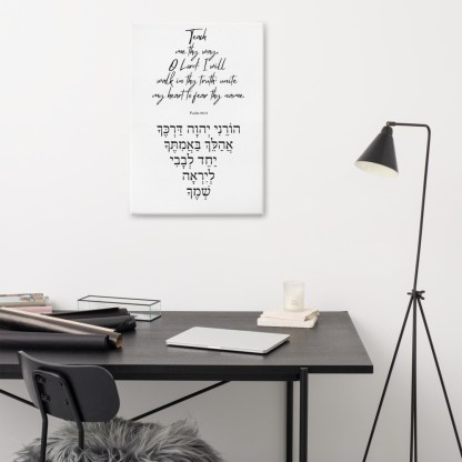Psalm 86:11 canvas-in-24x36-front-603075a83ccc4.jpg
