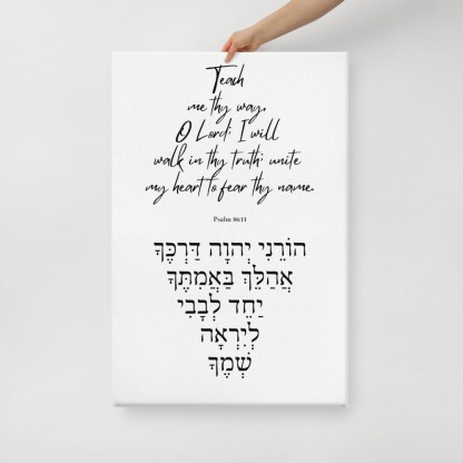 Psalm 86:11 canvas-in-24x36-front-603075a83cd60.jpg