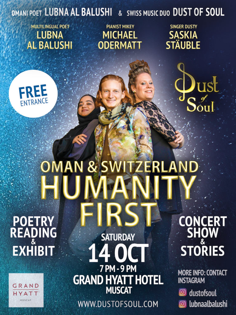 Humanity First Grand Hyatt Muscat Hotel Dust of Soul
