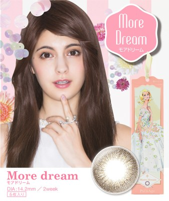 item_pc_moredream
