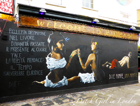 Gomez mural on restaurant Kinkao on Pedley Street in Shoreditch