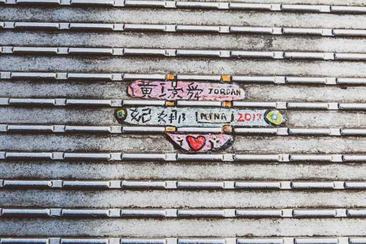 chewing gum art by Ben Wilson on Millennium Bridge