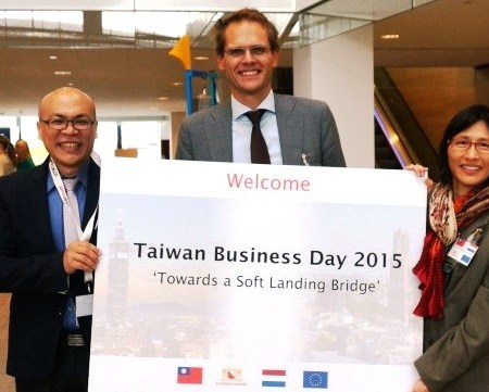 Taiwan Business Day