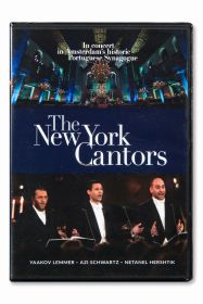The New York Cantors (DVD)