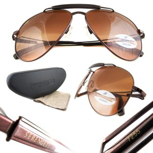 Serengeti Sunglasses Torini 7255 Espresso Drivers Gradient
