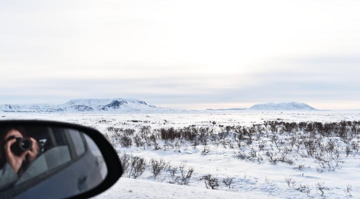 Voyager dans le Nord de l'Islande
