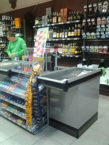 Carrefour-Express-Lucca-2015-M25-3 (1)