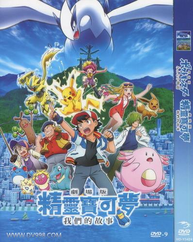 幻影樂園 | www.dv998.com