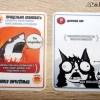 Взрывные котята+Сингулярные котята (ПнП)