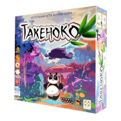 Такеноко. Takenoko