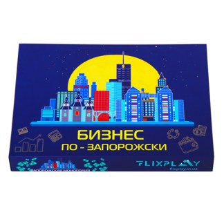 Монополия «Бизнес по-Запорожски». Запорожская монополия. Монополия городов Украины — Запорожье