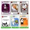 Вибухові Кошенята. +  Нищівні кошенята + Прудкі кошенята. 100 карт. (Укр) АНАЛОГ