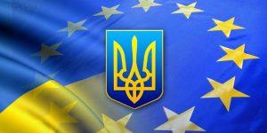 Новости двух морей: День Европы в Украине