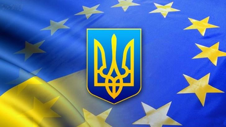 С Днем Европы, Украина!