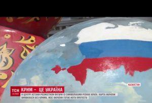 Новости двух морей: В Казахстане нарисовали карту Украины без Крыма
