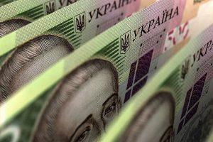 Нацбанк ввел новые правила переводов за границу