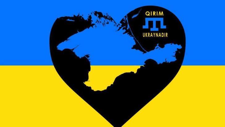 Крымскотатарский гимн